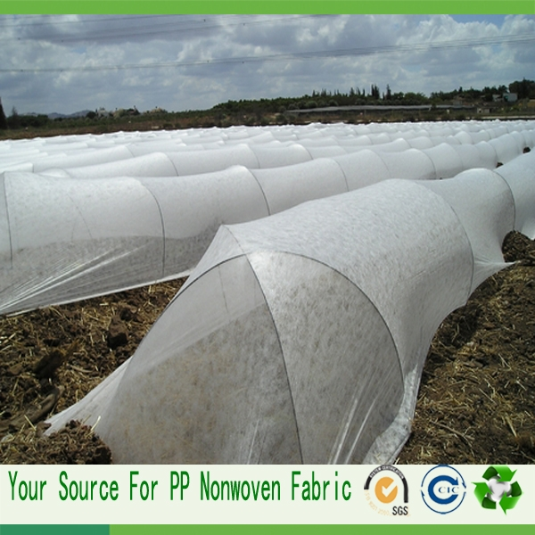 landscaping nonwoven  fabric